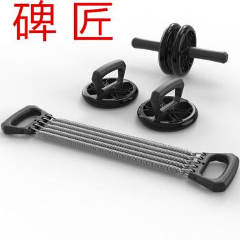 办公室健身器材